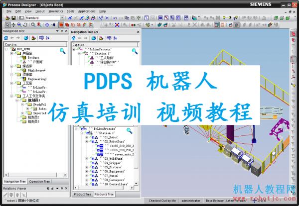 第一、二章:PDPS工业机器人 仿真培训 视频教程