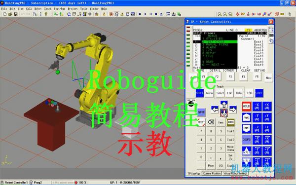 FANUC机器人示教Roboguide视频培训教材
