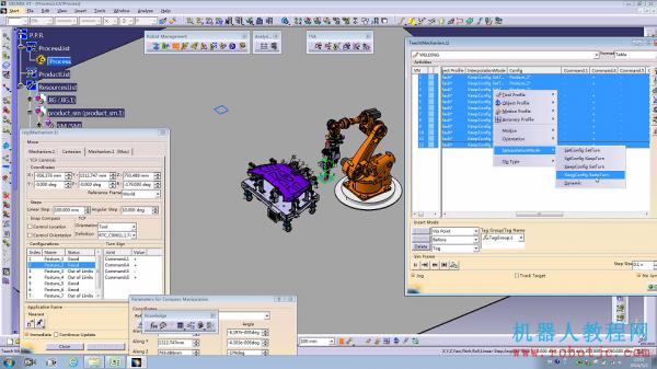 第二章:DELMIA机器人仿真示教操作教程,DELMIA机器人仿真软件培训视频