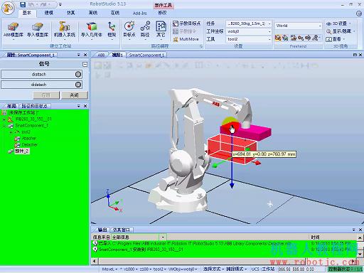 ABB机器人RobotStudio仿真软件培训视频教程