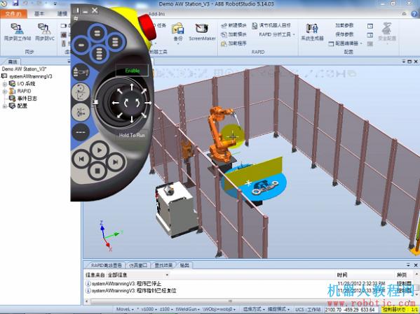 002弧焊应用培训视频教程_ABB机器人培训教程